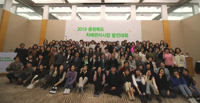 발전대회 단체사진.jpg